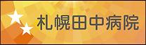 5000_1500幕_C案(ジャンプ大会横断幕).png