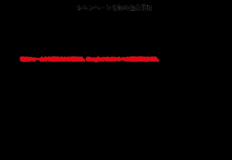 特設サイト用素材集-08.png