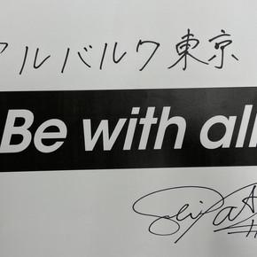 A東京.jpg