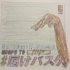 image - Tomoe Taniguchi.png