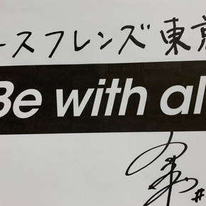 アースフレンズ東京Z.jpg