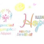 BHope003.jpg