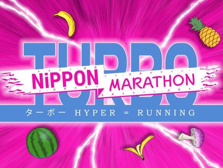 ニッポンマラソン ターボ ロケテスト第2弾のお知らせ [Second Location Test Nippon Marathon Turbo]