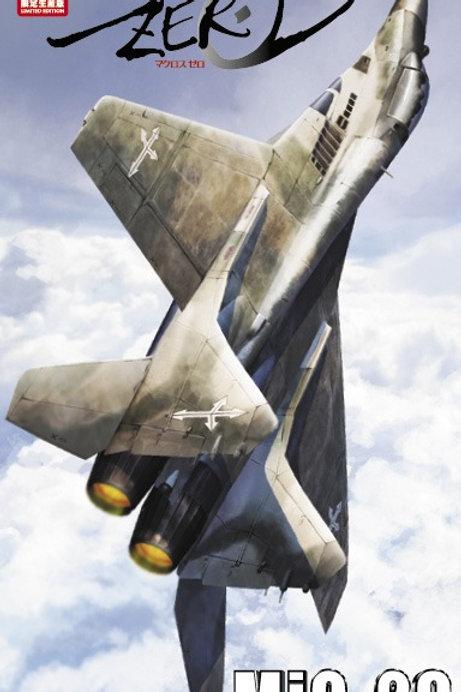 1/72 Macross Zero: Mig-29