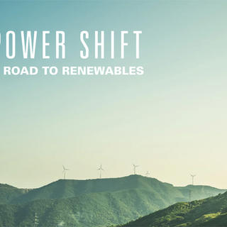 The Power Shift