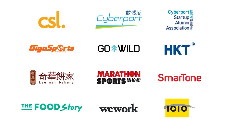 hk2gether p2 partners.JPG
