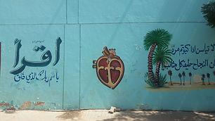 Sudan revolution