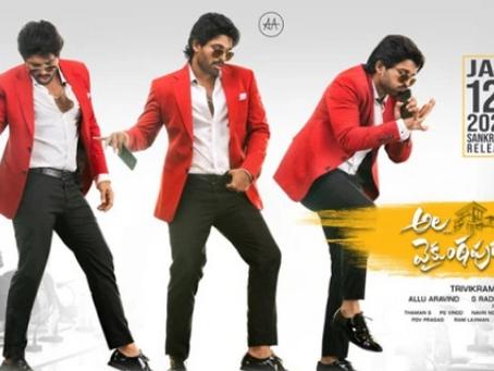 Ala Vaikunthapuramloo Review - Deserves More Than Just A Few Whistles