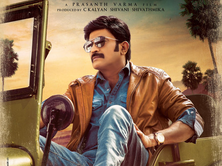 Quarantine Telugu Movie Starter Pack - 2