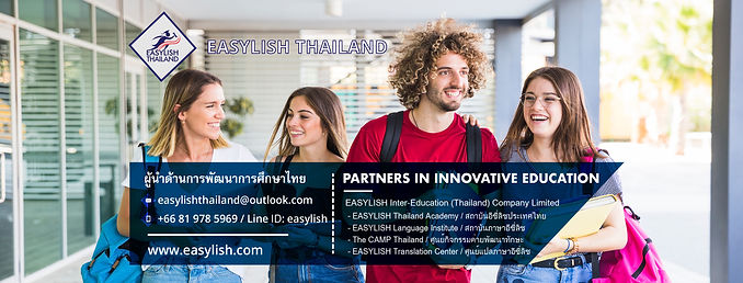 EASYLISH THAILAND FB Cover แบบใหม่-01.jp