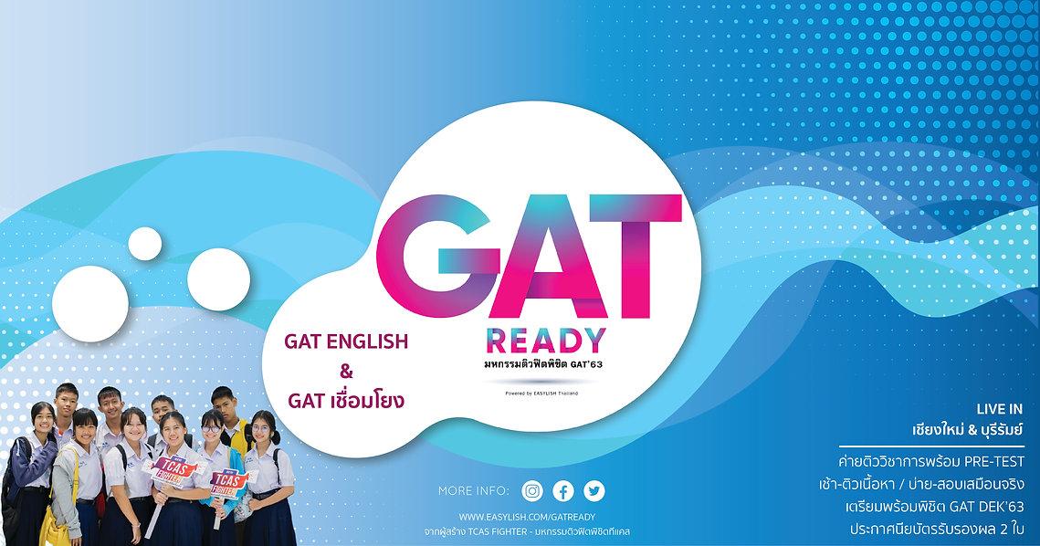 GAT Ready FB Ad-01.jpg