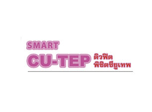 smartcutep-01.jpg