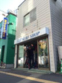札幌T&Iサーフショップは札幌市中央区にあります。