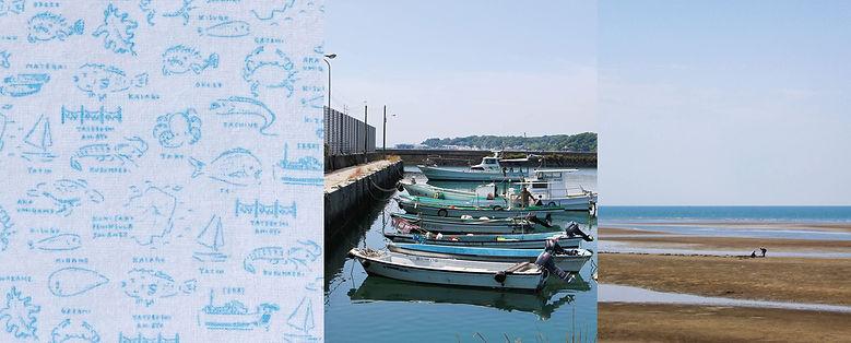 国東半島オリジナルグッズ,海,魚