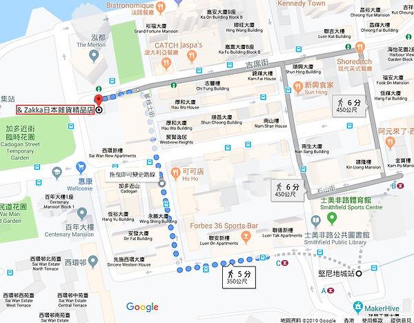 routemap2a.jpg