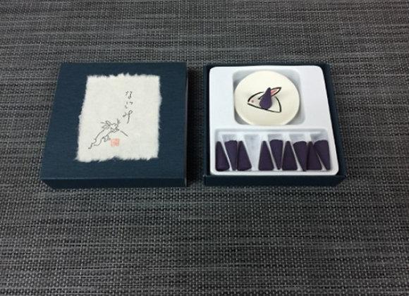 Nagomi 清新小香粒 (Aqua Air Scent)