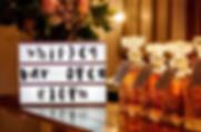 Event Easel Hire, Brandition Easel, Wedding Easel