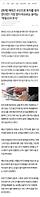 20190723_광고 시안(뉴스페이지)m 최종_김은아.png