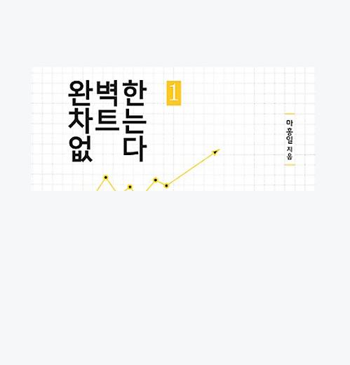메인 뉴스3.png