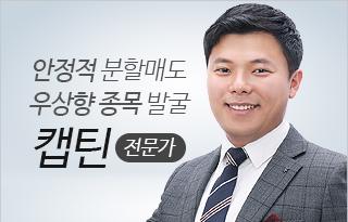 캡틴전문가 프로필(테두리).png