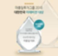 2018 대한민국 미래비전.png