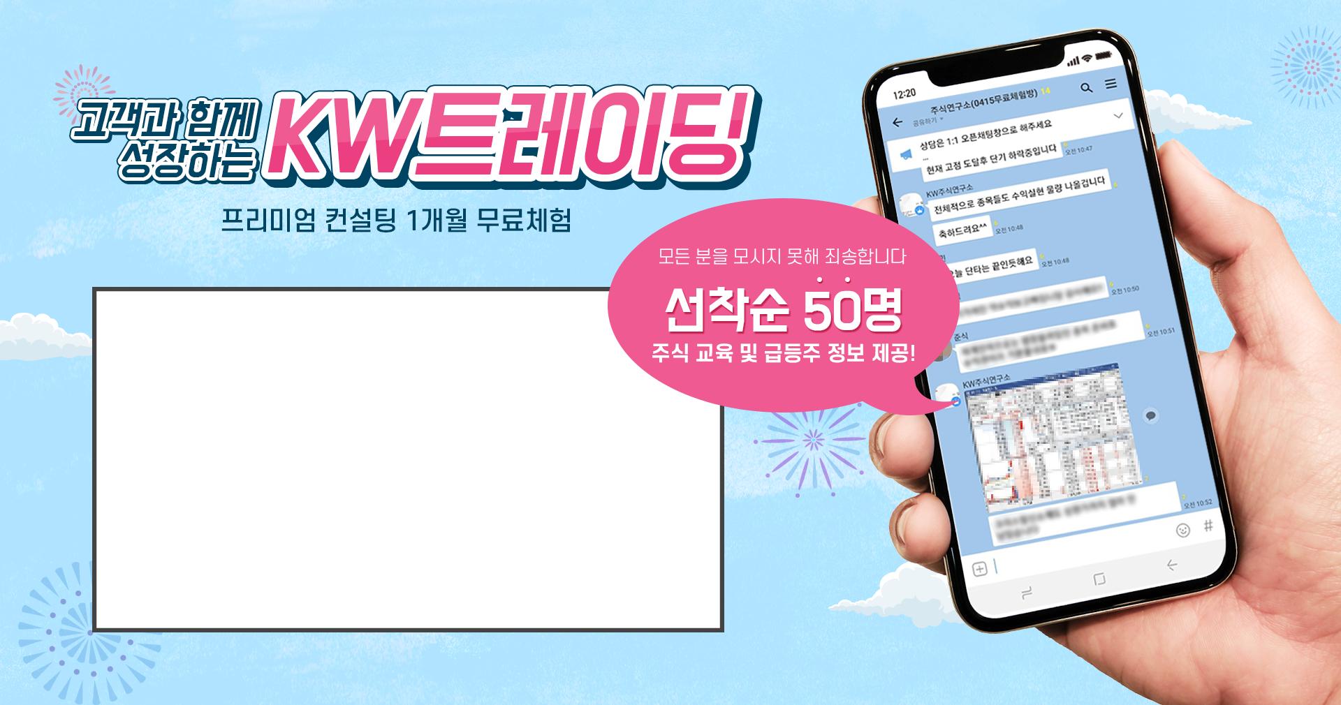 20190520_1개월 무료체험(카톡)_김은아.png