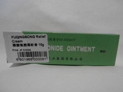 Fuqingsong Relief Cream