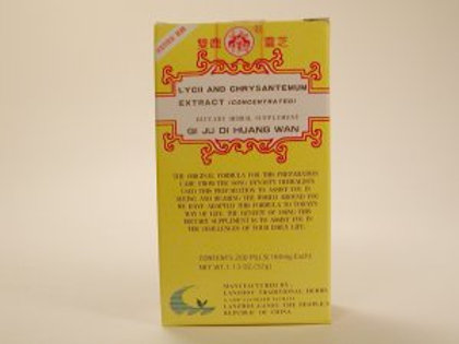 Qi Ju Di Huang Wan (Lycil And Chrysanthemum Extract Concentrated)