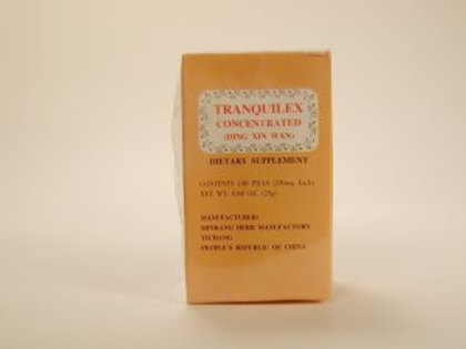 Ding Xing Wan (Tranquilex Concentrated)