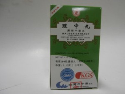 Li Zhong Wan Nausex Extract Concentrated