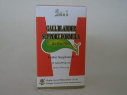 "Lidan Tablets ""Benefit Gallbladder Tablets"""