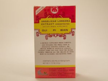 Angelicae Longona Extract (Gui Pi Wan)