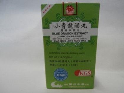 Xiao Qing Long Tang Wan Blue Dragon Extract