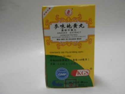 Mai Wei Di Huang Wan Anagex Extract Concentrated
