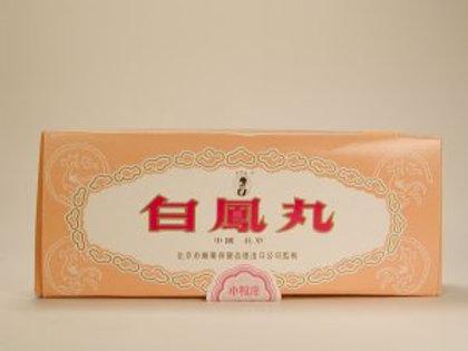 Bai Fang Herbal Drop