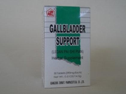 "Lidan Paishi Tablets ""Benefit Gallbladder Discharge Stone Tablet"""
