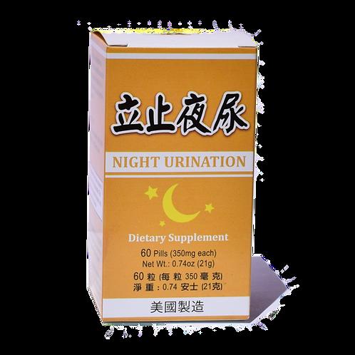 Night Urination