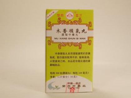 Mu Xiang Shun Qi Wan (Swellex Extract Concentrated)
