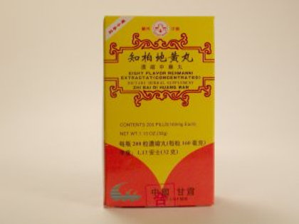 Zhi Bai Di Huang Wan (Eight Flavor Rehmanni Extractat Concentrated)