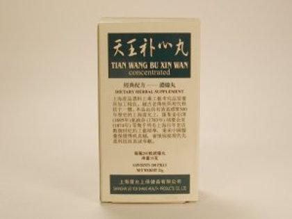 """Tian Wang Bu Xin Wan """"Heavenly King Benefit Heart Pill"""""""