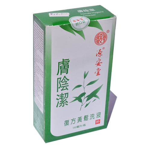 Female Hygiene Cleanser