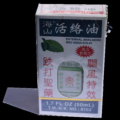 Huo Lu Medicated Oil