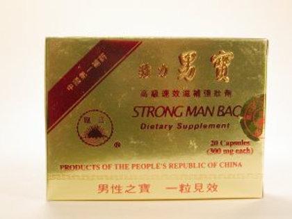 """Strong Man Bao """"Male Treasure"""""""