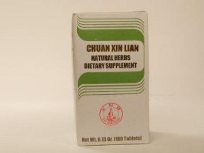 Chuan Xin Lian Yan Cheng Brand