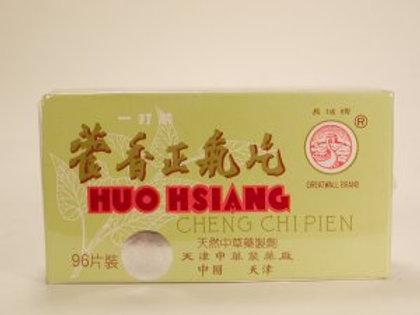 Huo Hsiang Cheng Chi Pien