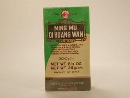 """Ming Mu Di Huang Wan """"Eye Vision"""""""
