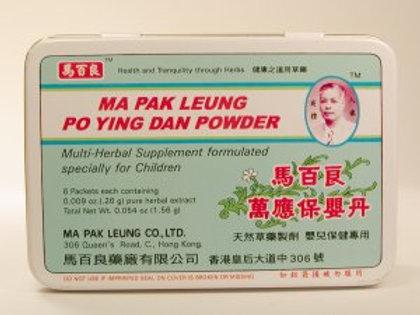 Ma Pak Leung Po Ying Dan Powder