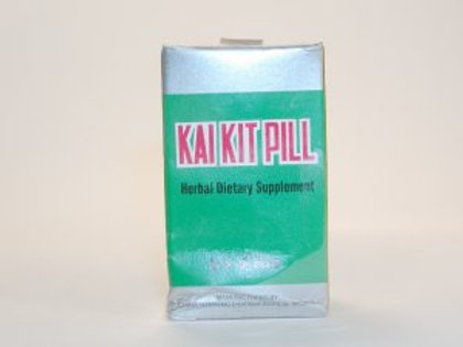 "Kai Kit Pill ""Dispel (Prostate) Swelling Pill"""