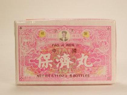 "Pao Ji Wen ""China Protect And Benefit Pill"