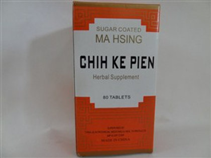 Ma Hsing Chih Ke Pien (Bronchi Reliever)